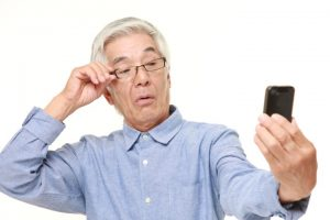 Frequently Asked Questions about Presbyopia The Aging Eye
